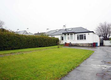 Thumbnail 1 bed semi-detached bungalow for sale in Maxwellton Avenue, Calderwood, East Kilbride