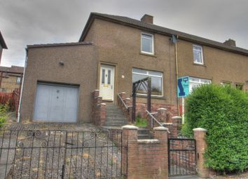 Thumbnail 2 bed end terrace house for sale in Hillside Drive, Blackridge, Bathgate