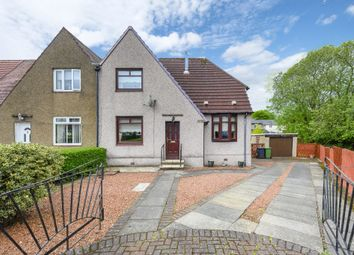 Thumbnail 3 bed end terrace house for sale in 61 Monkland Avenue, Kirkintilloch