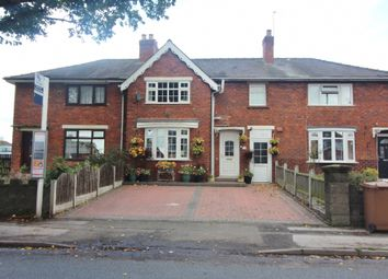 Thumbnail 3 bed town house for sale in Broad Lane, Bloxwich, Walsall