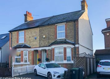 Thumbnail 3 bed semi-detached house for sale in Elm Cottages Sewardstone Road, Waltham Abbey