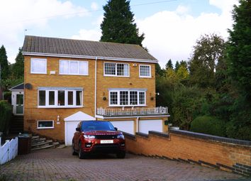 Thumbnail 3 bed semi-detached house to rent in Mays Avenue, Carlton