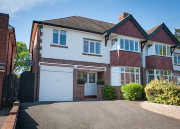 Thumbnail 4 bed semi-detached house for sale in Station Road, Wylde Green, Sutton Coldfield