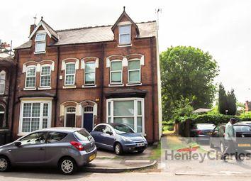 Thumbnail Studio to rent in Wheelwright Road, Erdington, Birmingham