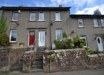 Thumbnail 2 bed terraced house for sale in St. Bridgets Lane, Egremont, Cumbria