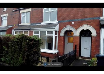 Thumbnail 3 bed terraced house to rent in King Edwards Drive, Harrogate