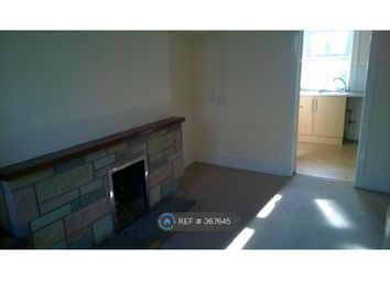 Thumbnail 2 bed terraced house to rent in Aran St, Bala