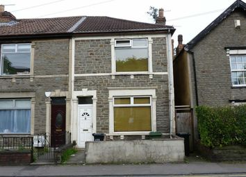 Thumbnail 2 bed end terrace house for sale in Soundwell Road, Kingswood, Bristol