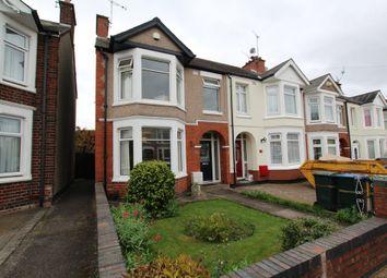 Thumbnail 3 bedroom end terrace house for sale in Brackenhurst Road, Coventry