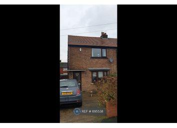 2 bed semi-detached house to rent in Cinnamon Hill Drive North, Walton-Le-Dale, Preston PR5