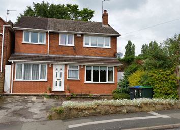 Thumbnail 5 bedroom detached house to rent in Appleton Avenue, Great Barr, Birmingham