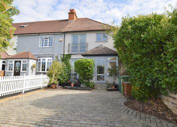 Thumbnail 4 bed end terrace house for sale in Walton Lane, Shepperton