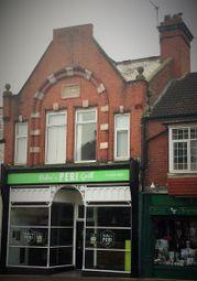 Thumbnail Retail premises for sale in High Street, Spennymoor
