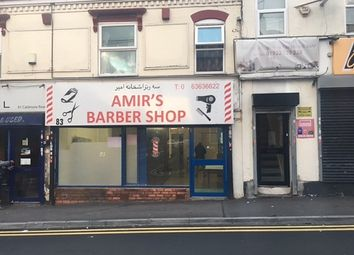 Thumbnail Retail premises to let in Caldmore Road, Walsall