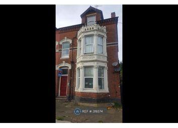Thumbnail Studio to rent in Edgbaston, Birmingham