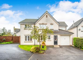 Thumbnail 5 bed detached house for sale in Standingstone Heights, Wigton