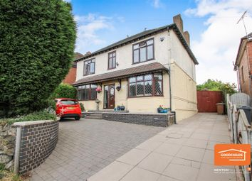 Thumbnail 4 bed detached house for sale in Lichfield Road, Walsall Wood, Walsall