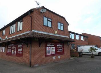 Thumbnail 2 bedroom flat to rent in Bowland Road, Bingham, Nottingham