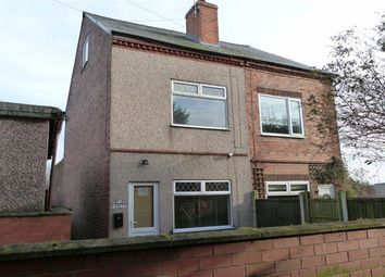 Thumbnail 2 bed semi-detached house for sale in Hardwick Street, Shirebrook, Mansfield, Notts
