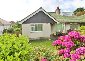 Thumbnail 2 bed town house to rent in 16 Kerrocoar Drive, Onchan