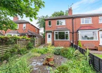 Thumbnail 2 bed semi-detached house for sale in Ring Road, Farnley, Leeds
