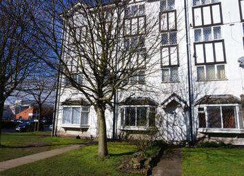 Thumbnail 3 bedroom maisonette for sale in Windmill Lane, Smethwick