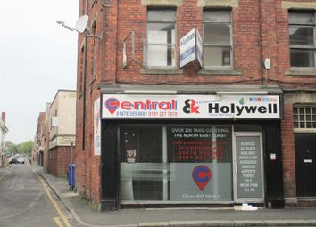 Thumbnail Property to rent in Union Street, Blyth