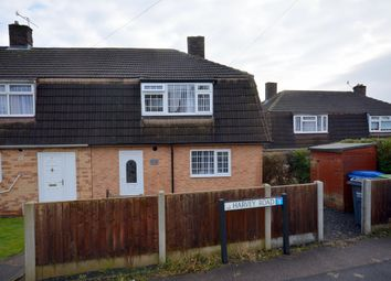 Thumbnail 3 bed end terrace house for sale in Harvey Road, Hady, Chesterfield
