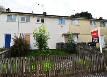 Thumbnail 3 bed terraced house to rent in Heathside Drive, Kings Norton, Birmingham