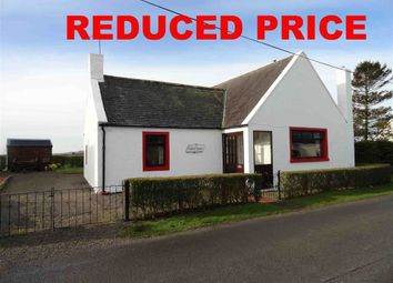 2 bed cottage for sale in Racks, Dumfries DG1