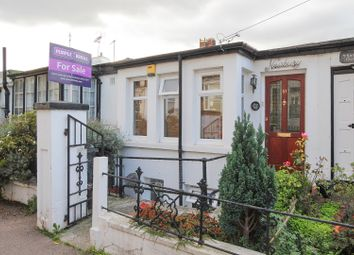 Thumbnail 3 bedroom terraced house for sale in Grosvenor Place, Margate