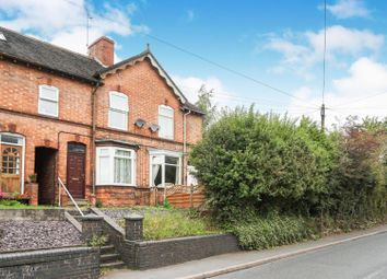 Thumbnail 2 bed end terrace house for sale in Mayfield Road, Ashbourne