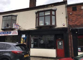Thumbnail Retail premises to let in 19 Chapel Brow, Leyland, Lancashire