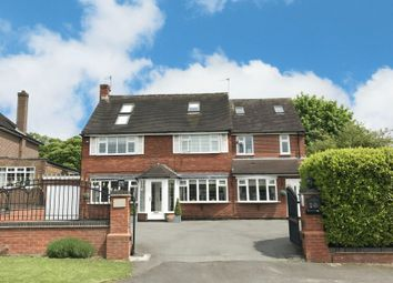Thumbnail 5 bed detached house for sale in Prospect Lane, Solihull