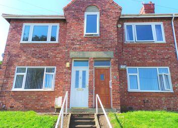 Thumbnail 2 bed flat for sale in Poplar Crescent, Dunston, Gateshead