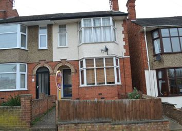 Thumbnail 2 bed end terrace house for sale in Murray Avenue, Kingsley, Northampton