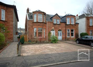Thumbnail 3 bed semi-detached house for sale in Kylepark Drive, Uddingston, Glasgow