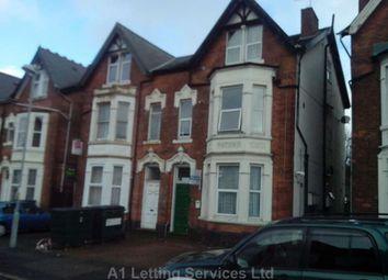 Thumbnail Studio to rent in Gillott Road, Edgbaston, Birmingham