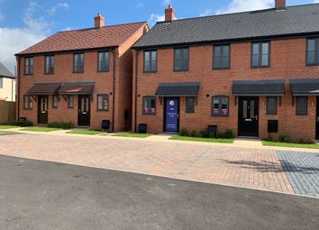 Thumbnail 2 bed end terrace house for sale in Watchman Close, Lichfield