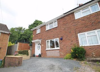 Thumbnail 3 bed semi-detached house for sale in Highams Close, Rowley Regis, West Midlands