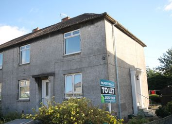 Thumbnail 2 bed flat for sale in Lochview, New Cumnock, Cumnock