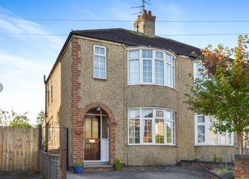 Thumbnail 3 bed semi-detached house for sale in Marina Drive, Wolverton, Milton Keynes