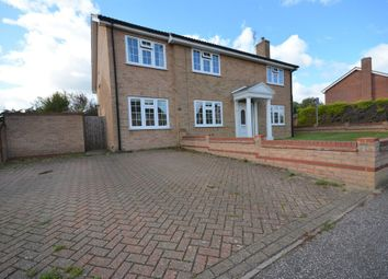 Thumbnail 5 bed detached house for sale in Long Meadow Walk, Carlton Colville, Lowestoft