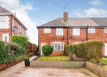 3 bed end terrace house for sale in Dimbles Hill, Off Curborough Road, Lichfield, Staffordshire WS13