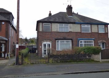 Thumbnail 3 bed semi-detached house for sale in Heath Avenue, May Bank, Newcastle-Under-Lyme