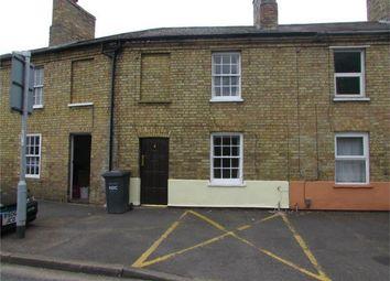 Thumbnail 2 bed cottage to rent in Huntingdon Road, Brampton, Huntingdon, Cambridgeshire