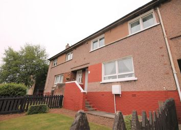 Thumbnail 3 bed terraced house for sale in Annerley Place, Coatbridge