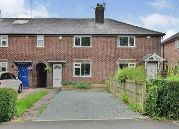 Thumbnail 2 bed terraced house for sale in Bourne Street, Wilmslow
