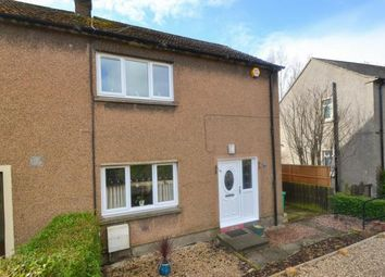 Thumbnail 2 bedroom end terrace house to rent in Don Road, Dunfermline