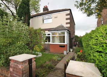 Thumbnail 2 bed semi-detached house for sale in Gerards Lane, Sutton Leach, St. Helens